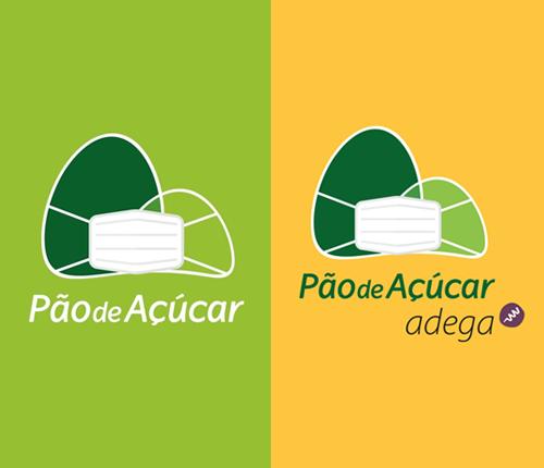 pao_mascara